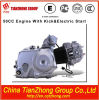50cc Engine for Motorcycle, ATV, Scooter, Moped, Dirted Bike