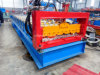 Trapezoid Pattern Roofing Metal Roof Tile Roll Forming Machine