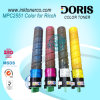MP C2551 Color Copier Toner for Ricoh Aficio Mpc 2051 Mpc2551