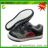 New Kids Shoes Pictures (GS-74210)