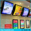 Restaurant Aluminum Menu LED Advertising Display Light Box Frame