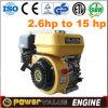 Air Compressor 200cc 6.5HP Gasoline Engine (ZH200)