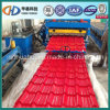 PE Color Coated Corrugated Roofing Sheet with BV