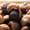 Excellent Quality Chinese Black Garlic, 900g