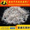 High Quality Silica Powder/ Silica Sand/ Quartz Sand