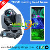 Stage Lighting 5r/7r Moving Head Beam