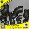 ASME B16.9 Black Carbon Steel Pipe Fittings Dome End Caps