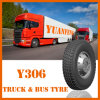 Truck Tyre, Bus Tire, (1200R24) , Radial Tyre