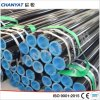 API 5L Line Steel Seamless Pipe & Tubing (1.0457, STE240.7)