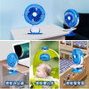 360 Degree Adjustable Portable USB Rechargeable Battery Mini Cooling Clip Fan Oscillating Clip on Desk Baby Stroller