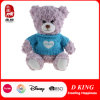 High Quality Cute Plush and Stuffed Teddy Bears Supplier