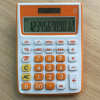 12 Digits Check & Correct Calculator (LC297)