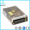 50W 12V Mini Size LED Switching Power Supply