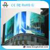 High Refresh Outdoor P8 Full Color Curve LED Display