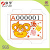 Customized Lottery for Coin Operated Redemption Game Machine