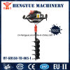 Heavy Duty Ground Hole Drilling Earth Auger Drill