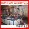 Plastic Recycling Pelletizing Machines