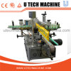 U Tech Adhesive Sticker Labeling Packing Machine