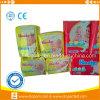 Howdge Baby Diaper for Tanzania Market