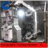 150m/Min Film Printing Machine/Film Flexographic Printing Machine