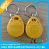 Programmable 125kHz RFID Key Tag Em4305 Can Copy
