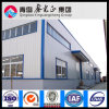 Hiqh Quality Steel Structure Workshop (SSW-299)