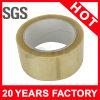 Brown Carton Sealing Tape (YST-BT-035)