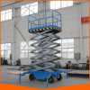 12m China Movable Scissor Lift Platform for Rent with Ce Inspection