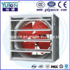 Rectangular Duct Axial Fan with Shutter (SF-G)