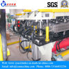 Hollow Grid Plate Machine for PP PE PC Sunlight Hollow Plate