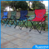 Outdoor Reclining Camp Chair Portable Beach Sports Picnic Seat Folds