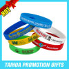 2017 Promotion Printed Silicone Bracelet Wristband (band-046)