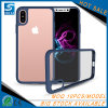 Hard PU Frame Hybrid Soft TPU Cover for iPhone 8