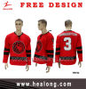 Healong Applique Logo Sublimation Ice Hockey Wear