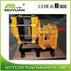 Abrasion Resistant Pulp & Paper Small Sludge Pump