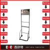 Corner Strong Steel Metal Rack Display Shelf Market