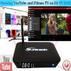 High E9 Android 6.0 4K IPTV Set Top Box