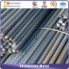 HRB400 Carbon Steel Deformed Rebar with Q235 (CZ-R23)