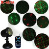 8 Patterns Dynamic Waterproof Landscape Laser Outdoor Garden Light Moving Flowers Projector