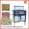 Double Cylinder Automatic Garlic Peeling Machine Garlic Skin Removing Machine