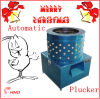Hhd 100% Unhairing Rate Full Automatic Chicken Feather Plucker Ce Approved