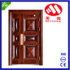 High Quality Yongkang Steel Metal Door Son-Mother Door