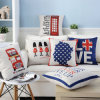 Home Decor Cotton Linen Digital Printed Throw Pillow Case (35C0081)