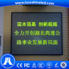 Long Durability Outdoor Single Color P10-1g DIP China LED Display