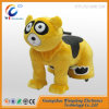Electric Animal Ride with Washable Cover