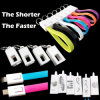 Fast Charging for iPhone Android 20cm Keychain Date Cable
