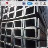 General Carbon Steel U Shape Channel Steel Sizes