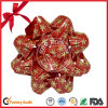Wholesale Printed Gift Packaging Ribbon Bow