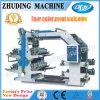 Plastic Film Roll Printing Machine
