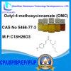Octyl 4-methoxycinnamate (OMC) CAS 5466-77-3